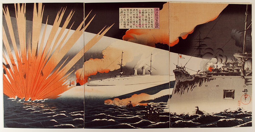Image of battleships and explosion