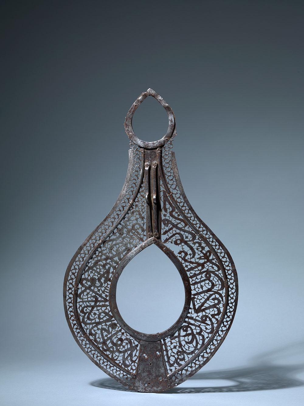 Metal Islamic Processional Standard , or Alam
