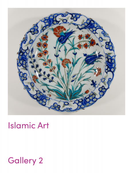 Cover of a guide to gallery 2b, Islamic Art, showing a plate painted with blue, green, and red floral decorations