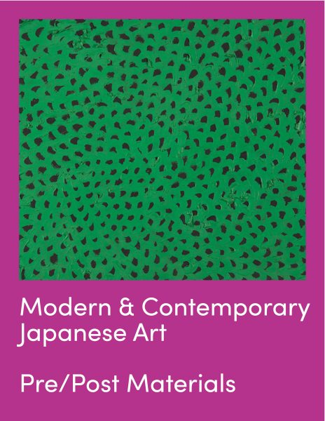Modern and Contemporary Japanese Art Pre and Post Visit Materials and painting of green infinity net
